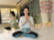 lesson_yoko_aroma.jpg