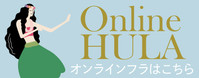 hula_button_460_180px.jpg