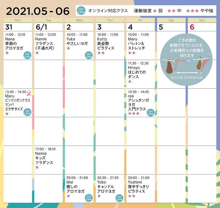 lity_sche_202106_weekly01.jpg