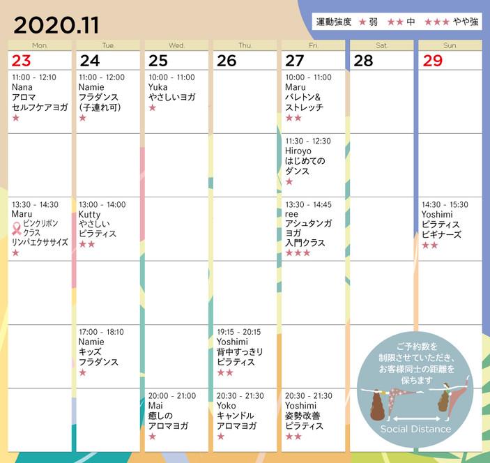 lity_sche_202011_weekly04.jpg