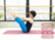 lesson_yoshimi_senaka.jpg