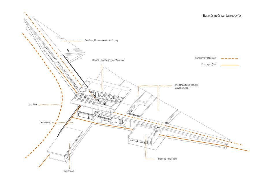 Παντελής Δημόπουλος | Αρχιτεκτονική μελέτη κτηρίου υποδοχής χιονοδρόμων στο Εθνικό Χιονοδρομικό Κέντρο Βασιλίτσας Γρεβενών