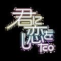 kimikoi_logo_tate_clr2019.png