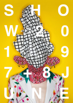 ANTWERP ACADEMY show poster