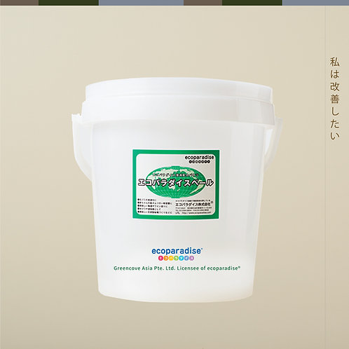 Magic Pail - 5Litres