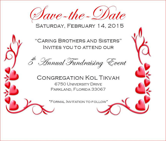 Save-the-Date 5th Annual Fundraising Gala