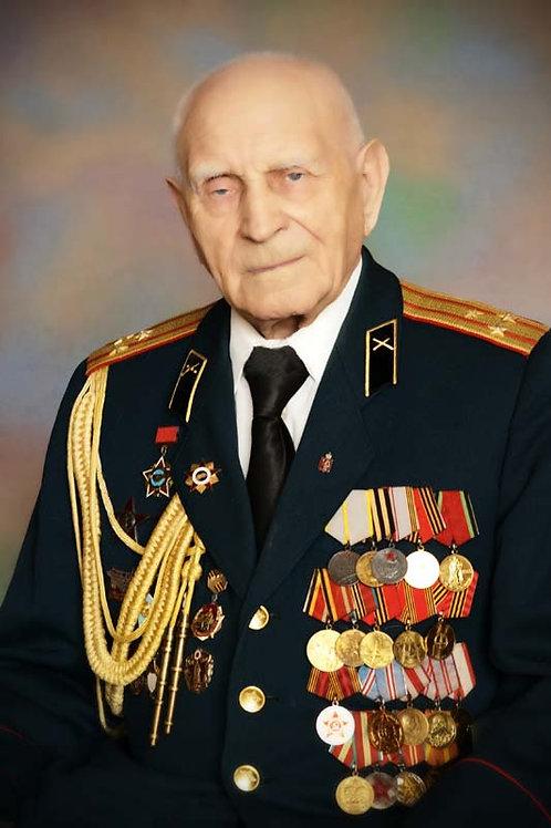 Семилетов Иван Николаевич