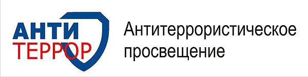 antiterror_2.jpg