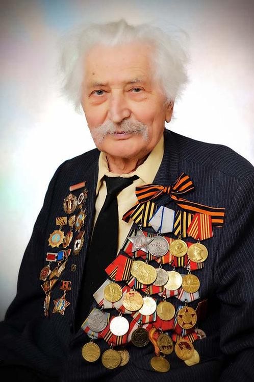 Демаков Анатолий Егорович