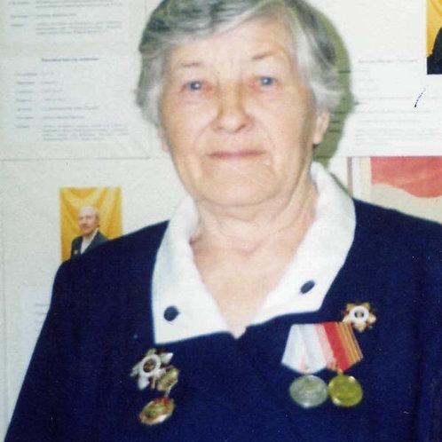 Ханжина Лидия Петровна