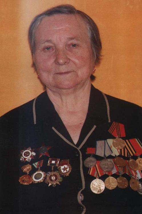 Маркина Анна Фёдоровна