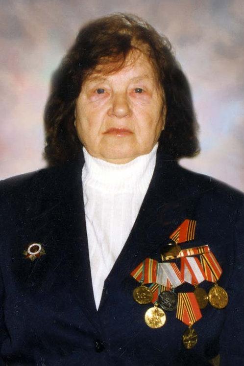 Черемискина Татьяна Исаевна