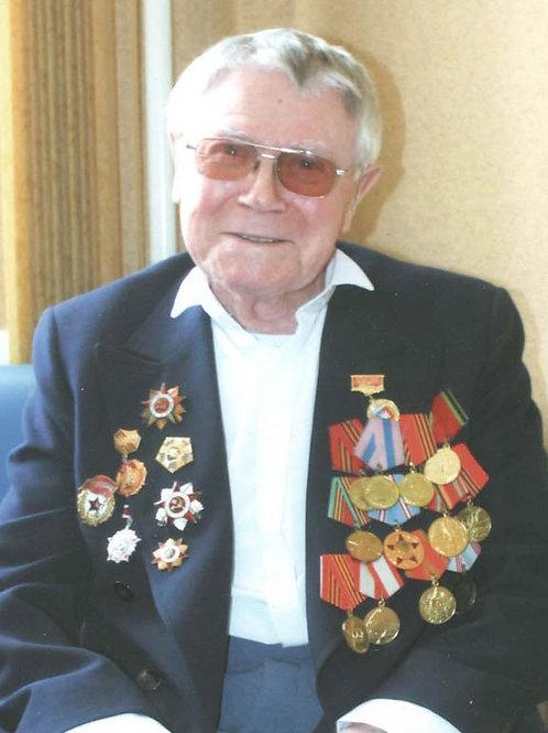 Гаврилов Александр Васильевич