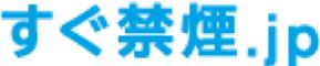 5禁煙.jp.png