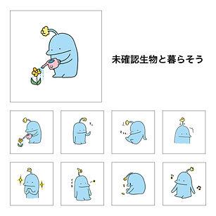 LINEスタンプ-_テンプレート - 滑川美里.jpg