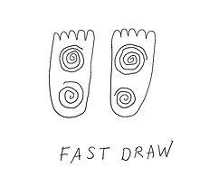 fast draw icon.jpg