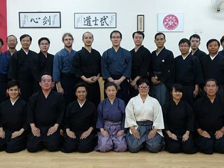 Keiko sessions with Hou Sensei from Genshinkan Taiwan