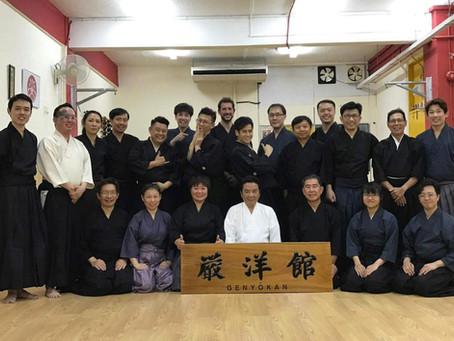 Keiko with Kobara Sensei 19-21 May 2017