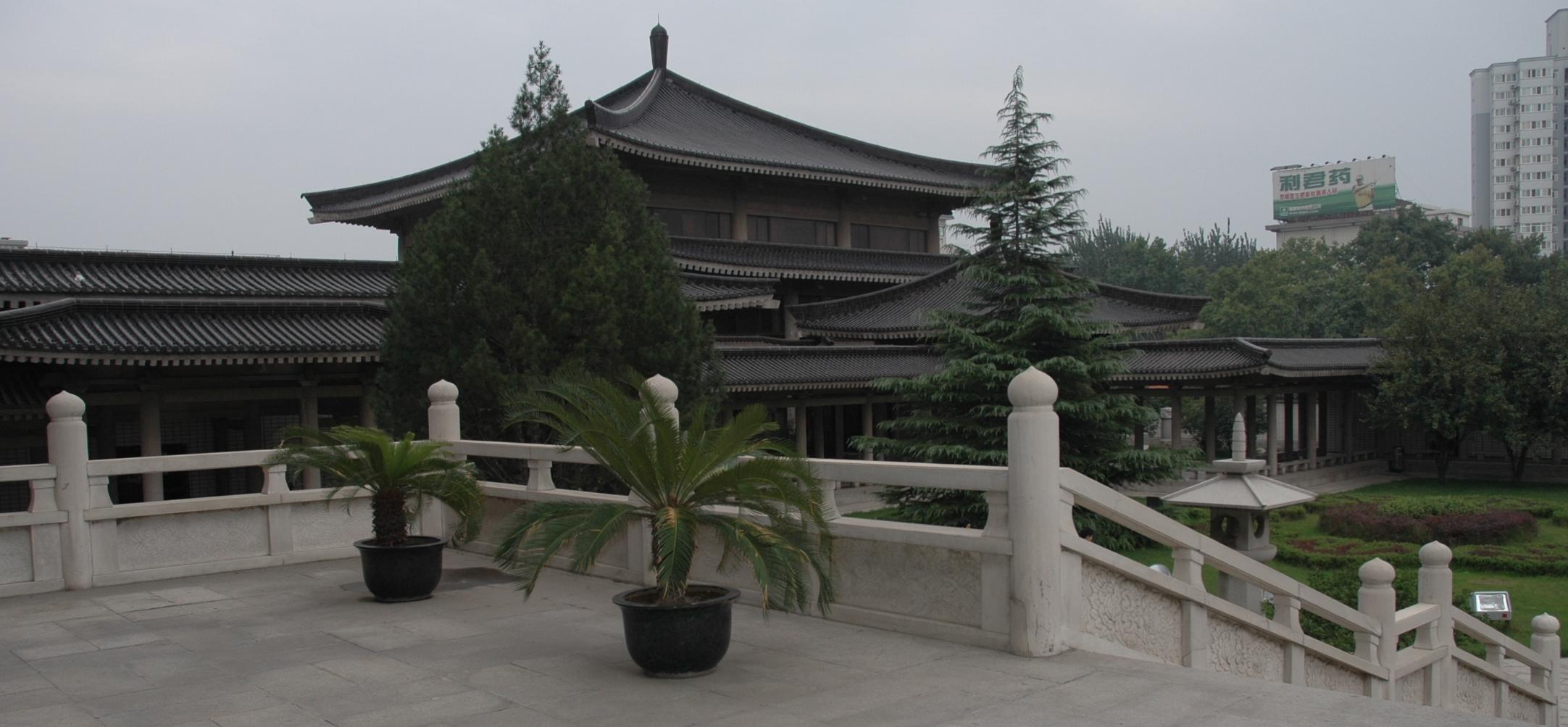 Chinese garden Xian.jpg