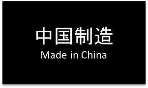 made in china.png