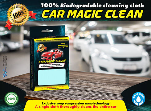 POSTER CAR MAGIC CLEAN1.jpg