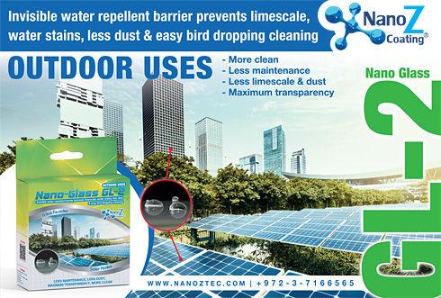 POSTER NanoGlass GL-2  ENG 2020-01.jpg