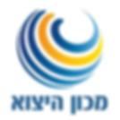 מכון היצוא_עברית.png