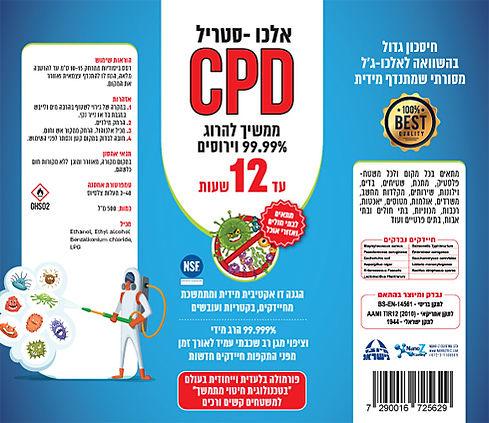 CPD STICKER HEB + NSF.jpg