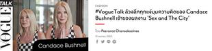 Screenshot_2021-04-15 VOGUE Thailand.png