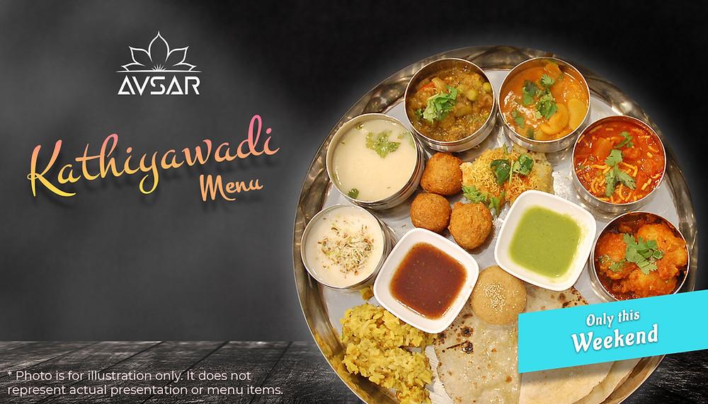 Avsar Gujarati Thali - Raksha Bandhan Special