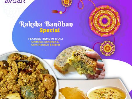 Raksha Bandhan Special - Aug 21, 22