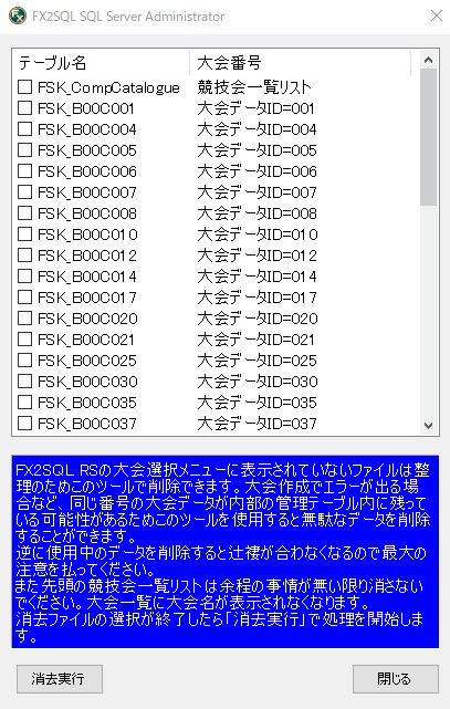 フォーム.jpg