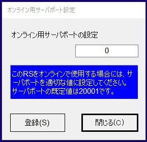 2020y05m31d_172927686.jpg