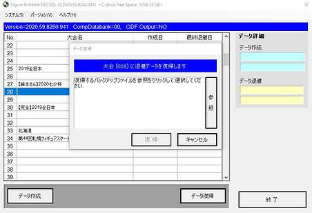 restore2-1.jpg