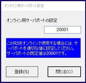 2020y05m31d_172950910.jpg