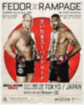 Bellator 237 poster.jpg