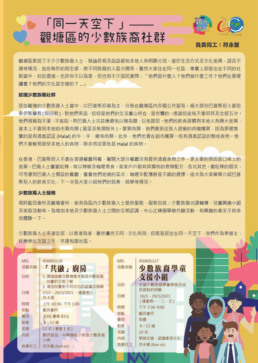 藍田會所2021年1-4月_p3.jpg