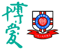 POH New Logo.png