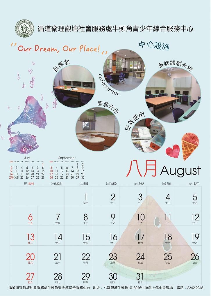 月曆sample15