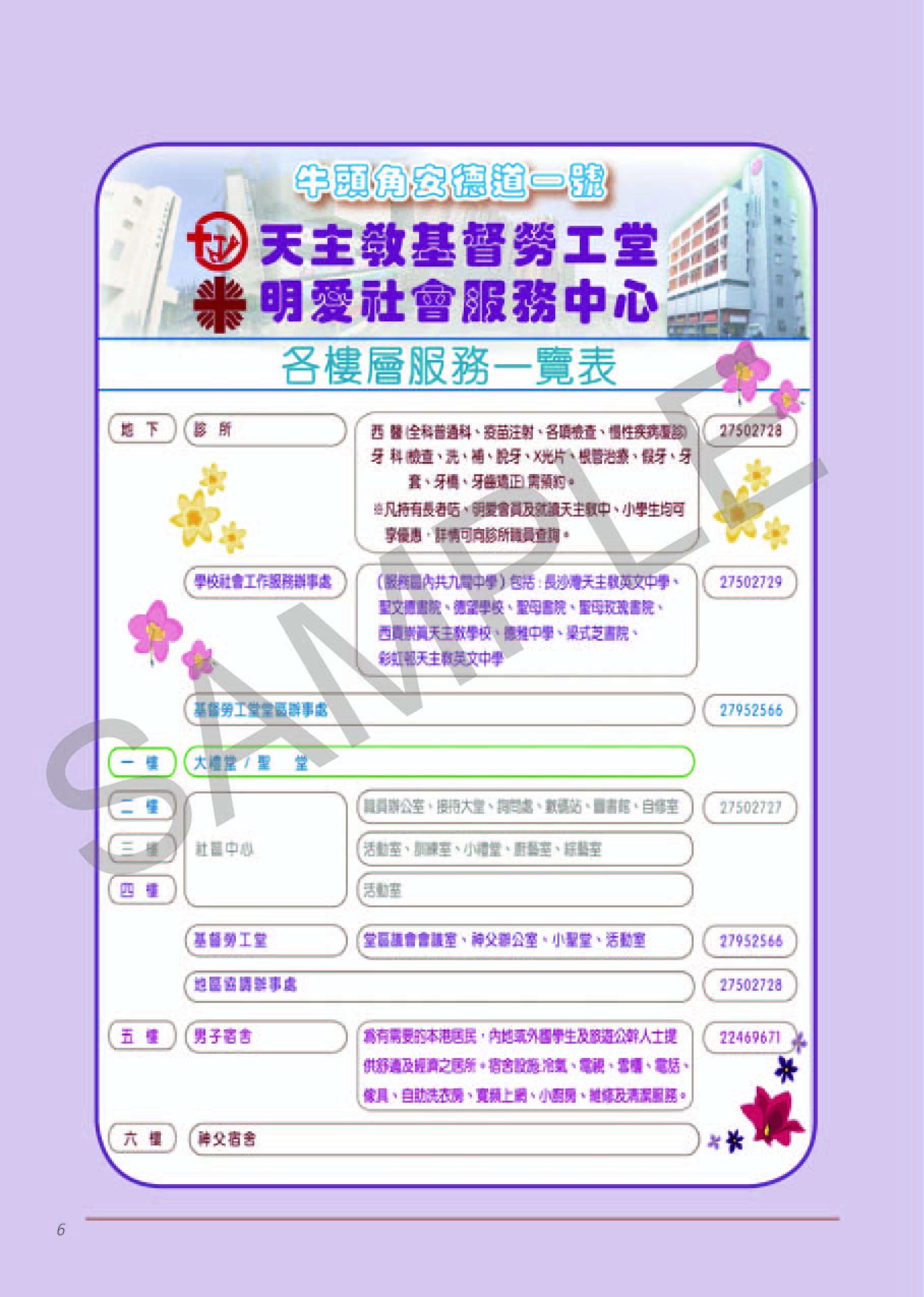 黃頁sample3