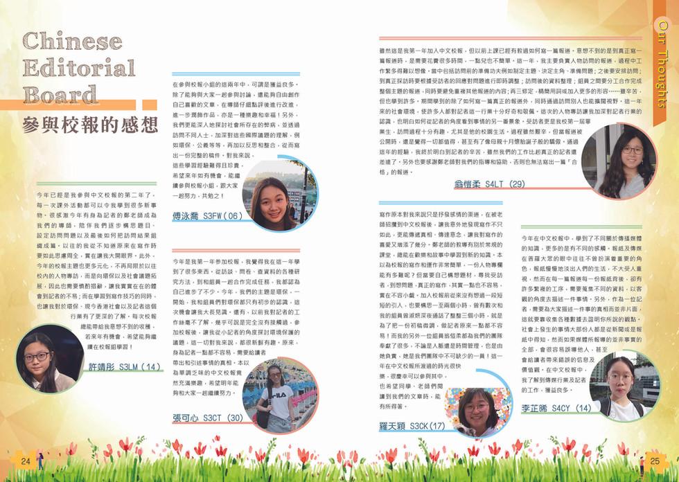 港大同學會書院yearbook 2019-2020_印刷封面及封底3.jpg