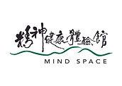 Mindspace_logo_horizontal_colour_300dpi.