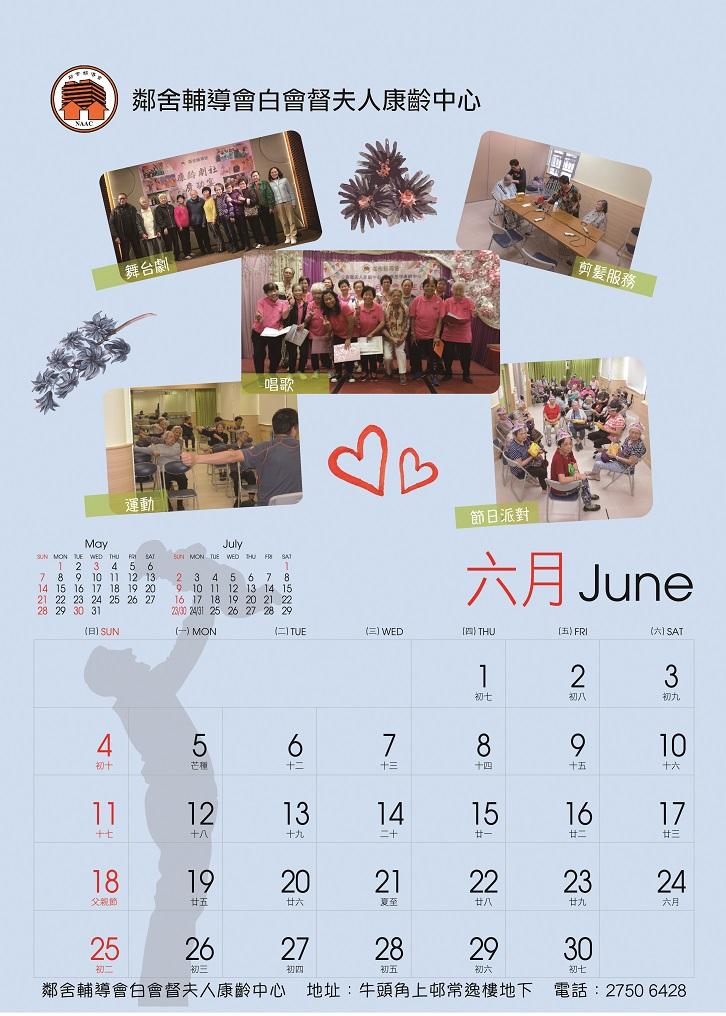 月曆sample14