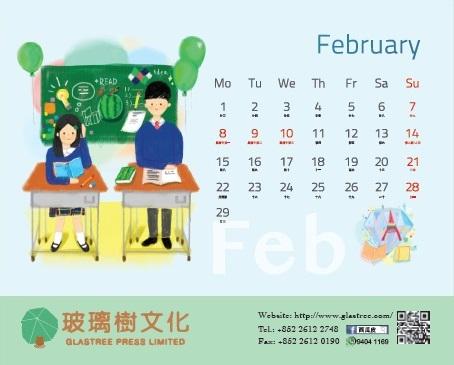 月曆sample5