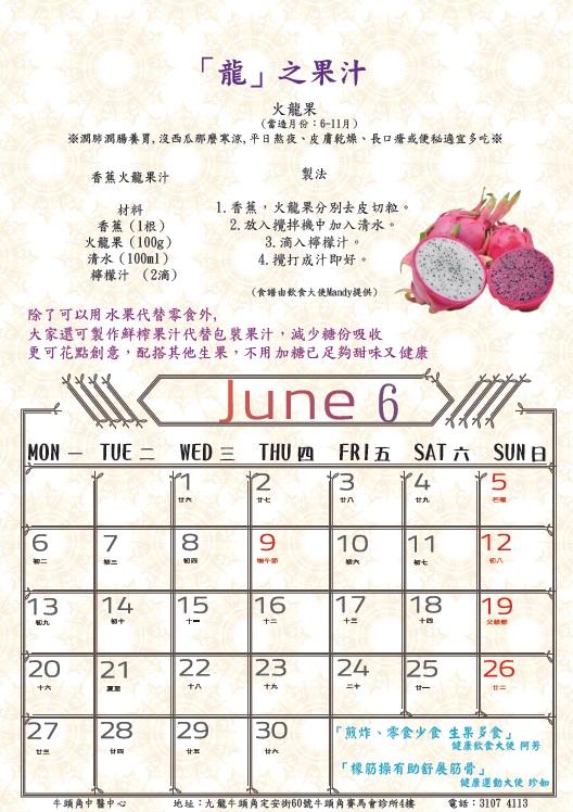 月曆sample2