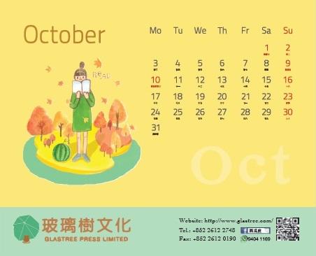 月曆sample6