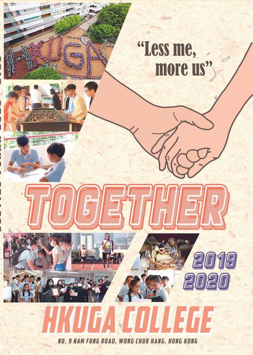 港大同學會書院yearbook 2019-2020_印刷封面及封底.jpg