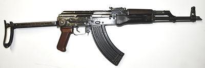 AKMS.jpg