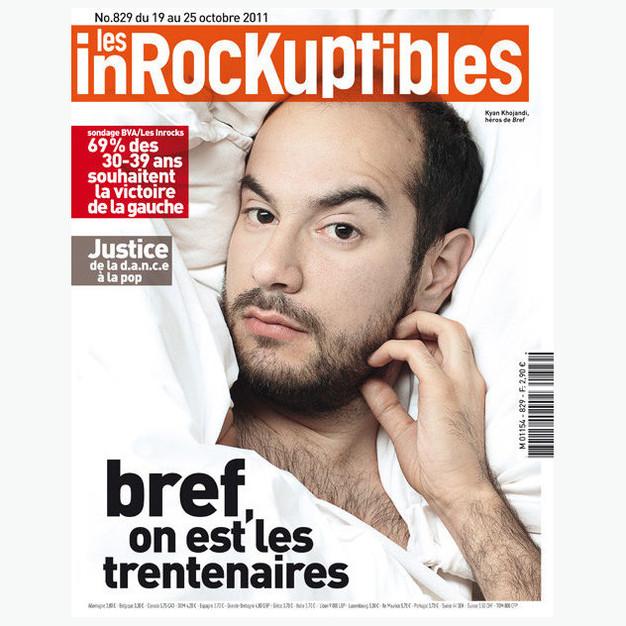 Les Inrockuptibles.jpg