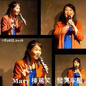many Mary.jpg